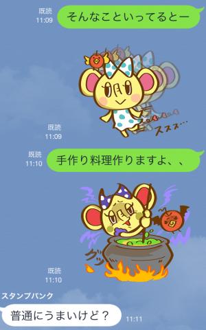 【動く限定スタンプ】動く!HSPAOOON&りんご鳥 スタンプ(2015年01月12日まで) (13)
