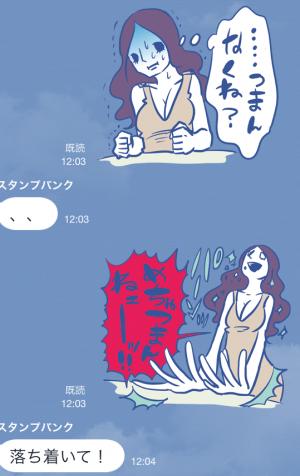 【芸能人スタンプ】アラサーちゃん合コン必勝スタンプ (5)