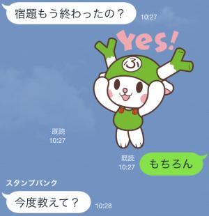 【ご当地キャラクリエイターズ】ふっかちゃんの日常 スタンプ (19)