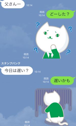 【隠しスタンプ】りそにゃ スタンプ(2015年04月14日まで) (11)