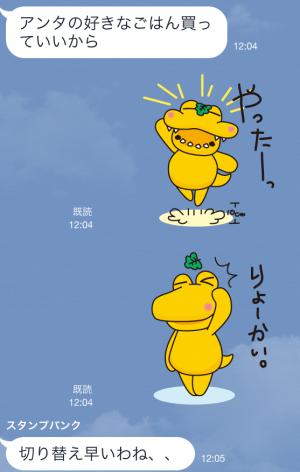 【ご当地キャラクリエイターズ】おいでよ!カシワニ(柏に)! スタンプ (5)