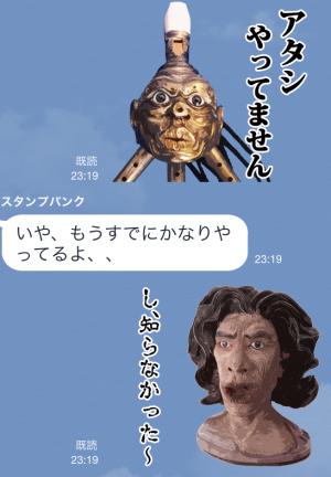 【芸能人スタンプ】ラーメンズ片桐仁の粘土アートで一言 スタンプ (9)