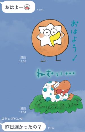 【アニメ・マンガキャラクリエイターズ】たまごにいちゃんスタンプ (3)
