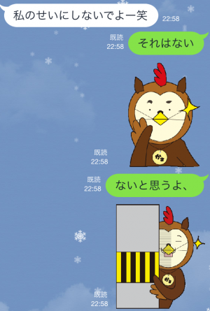 【ご当地キャラクリエイターズ】みやざき犬(ミヤザキケン) スタンプ (16)