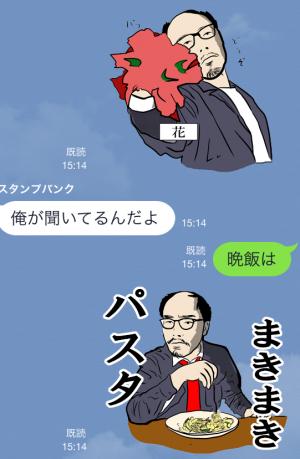 【芸能人スタンプ】ハゲリーマン 森翔太 スタンプ (16)