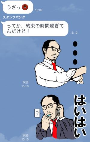 【芸能人スタンプ】ハゲリーマン 森翔太 スタンプ (10)