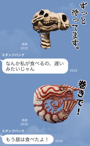 【芸能人スタンプ】ラーメンズ片桐仁の粘土アートで一言 スタンプ (17)