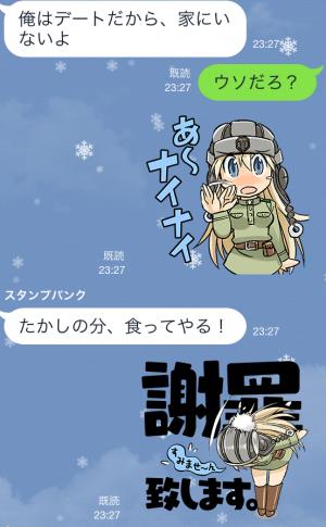 【隠しスタンプ】ワールド・オブ・タンコちゃん! スタンプ(2015年03月15日まで) (6)