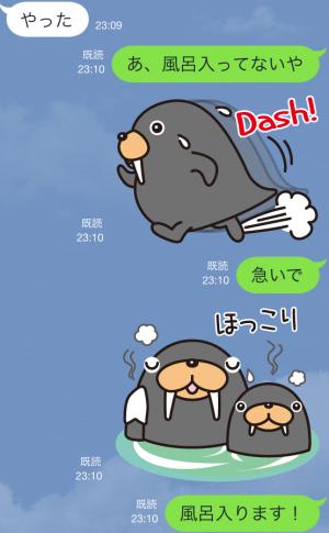 【企業マスコットクリエイターズ】トドクロちゃん スタンプ (11)