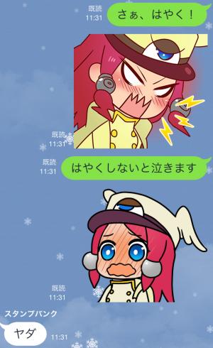 【ゲームキャラクリエイターズスタンプ】ぶるらじカットイン 1 スタンプ (18)
