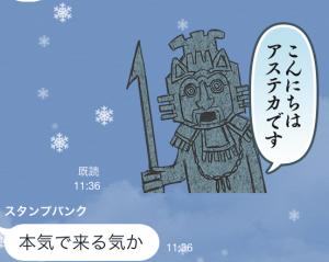 【ゲームキャラクリエイターズスタンプ】ぶるらじカットイン 1 スタンプ (24)
