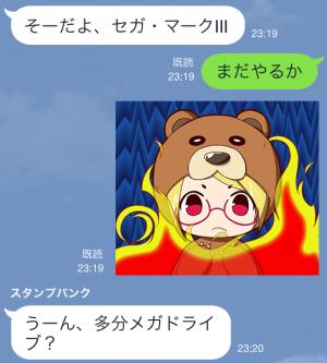 【企業マスコットクリエイターズ】セガ・ハード・ガールズ スタンプ