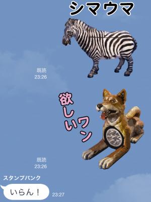 【芸能人スタンプ】ラーメンズ片桐仁の粘土アートで一言 スタンプ (20)