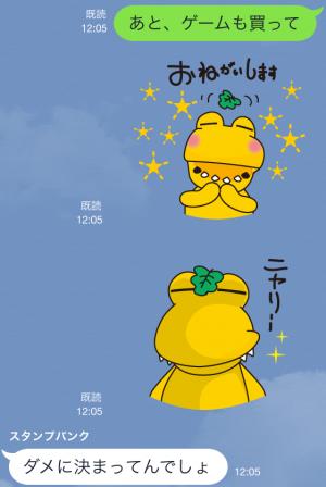 【ご当地キャラクリエイターズ】おいでよ!カシワニ(柏に)! スタンプ (6)
