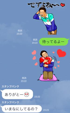 【限定スタンプ】P&G Myレシピ×熱血岡富士男スタンプ(2015年01月05日まで)