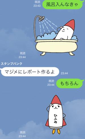 【企業マスコットクリエイターズ】ひふみろ スタンプ (19)