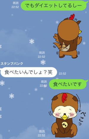 【ご当地キャラクリエイターズ】みやざき犬(ミヤザキケン) スタンプ (7)