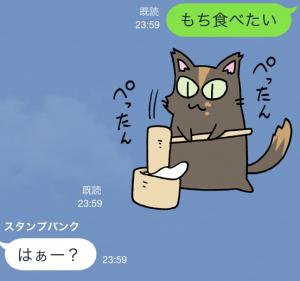 【アニメ・マンガキャラクリエイターズ】ペン太のこと 2 スタンプ (21)
