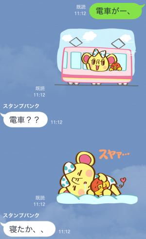【動く限定スタンプ】動く!HSPAOOON&りんご鳥 スタンプ(2015年01月12日まで) (16)