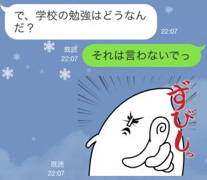 【動く限定スタンプ】動く★こめつぶこ スタンプ(2015年01月19日まで) (13)