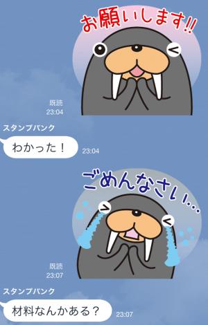 【企業マスコットクリエイターズ】トドクロちゃん スタンプ (7)