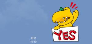 【隠しスタンプ】りそにゃ スタンプ(2015年04月14日まで) (10)