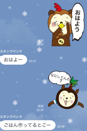 【ご当地キャラクリエイターズ】みやざき犬(ミヤザキケン) スタンプ (3)