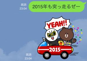 【隠しスタンプ】LINEサンタからメリークリスマス♪ スタンプ(2015年01月05日まで) (7)