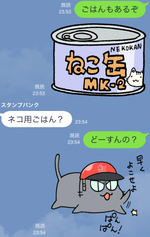 【アニメ・マンガキャラクリエイターズ】ペン太のこと 2 スタンプ (15)