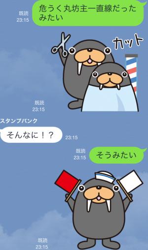 【企業マスコットクリエイターズ】トドクロちゃん スタンプ (17)