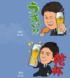 【隠しスタンプ】サントリー宣伝部スタンプ (6)