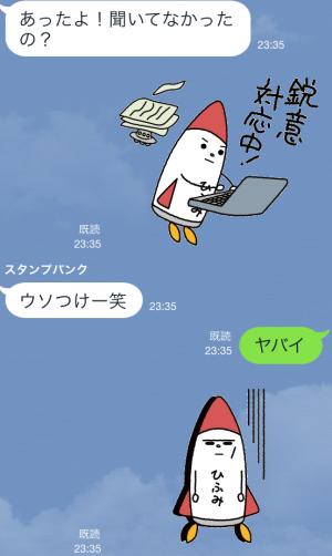 【企業マスコットクリエイターズ】ひふみろ スタンプ (8)