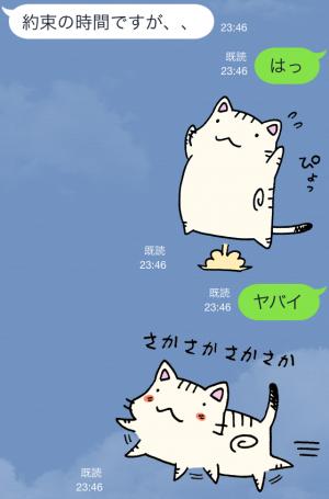 【アニメ・マンガキャラクリエイターズ】ペン太のこと 2 スタンプ (4)