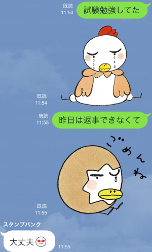 【アニメ・マンガキャラクリエイターズ】たまごにいちゃんスタンプ (4)
