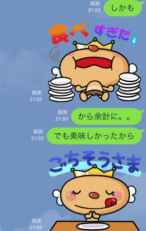 【企業マスコットクリエイターズ】テリィエモン スタンプ