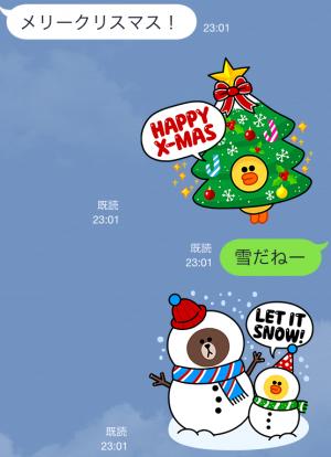 【隠しスタンプ】LINEサンタからメリークリスマス♪ スタンプ(2015年01月05日まで) (3)