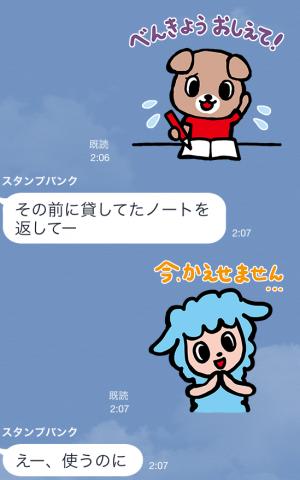 あ (5)