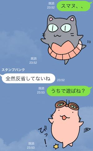 【アニメ・マンガキャラクリエイターズ】ペン太のこと 2 スタンプ (13)