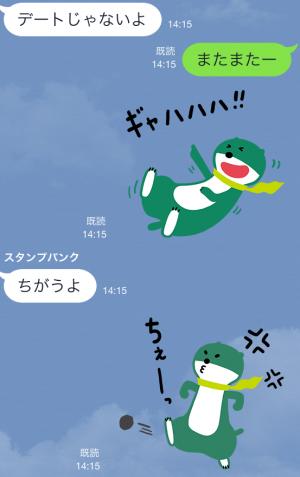 【限定スタンプ】三井住友銀行キャラクタースタンプ 第2弾 スタンプ(2015年01月19日まで) (7)