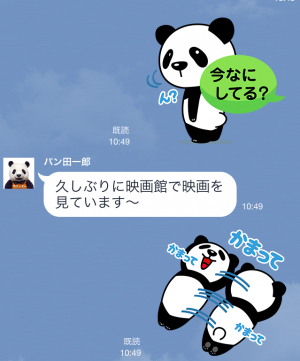 【隠しスタンプ】パン田一郎と話せるスタンプ♪ スタンプ(2015年06月07日まで) (14)