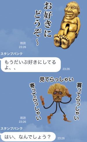 【芸能人スタンプ】ラーメンズ片桐仁の粘土アートで一言 スタンプ (19)