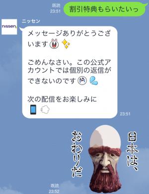 【動く限定スタンプ】しろたさんとれさ丸 スタンプ(2015年01月12日まで) (5)