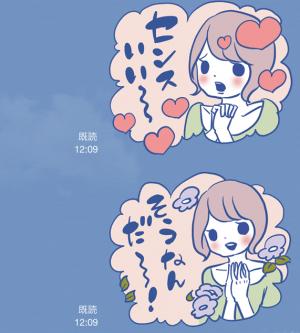 【芸能人スタンプ】アラサーちゃん合コン必勝スタンプ (10)