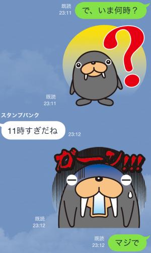 【企業マスコットクリエイターズ】トドクロちゃん スタンプ (13)