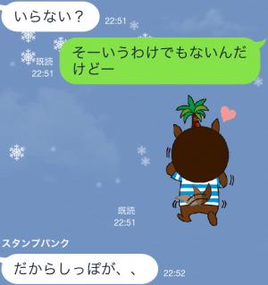 【ご当地キャラクリエイターズ】みやざき犬(ミヤザキケン) スタンプ (6)