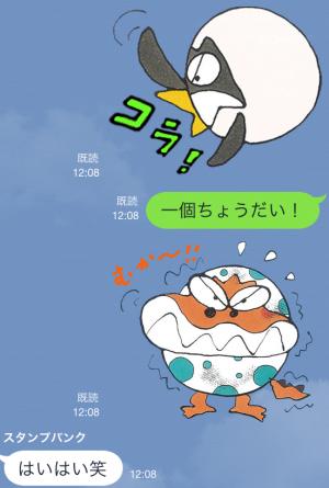 【アニメ・マンガキャラクリエイターズ】たまごにいちゃんスタンプ (14)