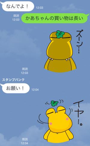 【ご当地キャラクリエイターズ】おいでよ!カシワニ(柏に)! スタンプ (4)