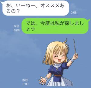 【ゲームキャラクリエイターズスタンプ】ふぁるこむvol.1/イース スタンプ