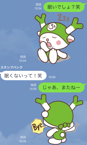 【ご当地キャラクリエイターズ】ふっかちゃんの日常 スタンプ (26)