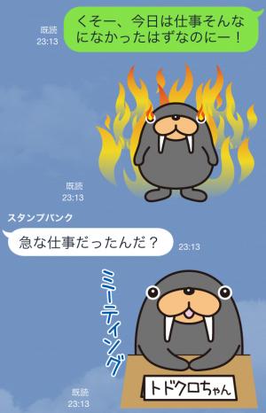 【企業マスコットクリエイターズ】トドクロちゃん スタンプ (15)